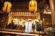 Oku Japan Introduces A New Spiritual Journey On The Shikoku 88 Temple Pilgrimage Trail