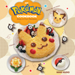 With THE POKÉMON COOKBOOK, create a variety of delicious dishes that look like your favorite Pokémon characters!