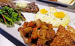 Steak & Eggs, 8oz. Black Angus New York Strip topped with herb butter, served with two eggs any style.