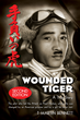Author T. Martin Bennett's Wounded Tiger Debuts at #1 on Amazon