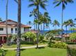 Holiday savings from Parrish Kauai.