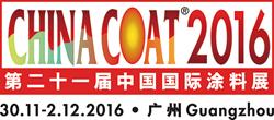 Michelman at ChinaCoat 2016