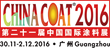Michelman Focuses on High Performance Water-Based Technologies at ChinaCoat 2016