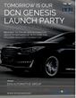 DCN Automotive Group Announces Launch of 2017 Genesis Line