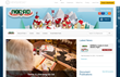 NEWSLINE360™, With Its Online-Newsroom Platform, Helps to Spread the News About Santa's Journey as a NORAD Tracks Santa® Program Team Member