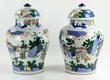 Pr. Chinese Kangxi Period Famille Rose Temple Jars
