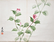 """Flower"" by Song Meiling, better known as Madame Chiang. $30,000."