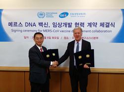 IVI and GeneOne collaborate on MERs-CoV vaccine