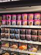 Vanguard Software to Help Stock Baskin-Robbins Ice Cream in Supermarkets Nationwide