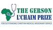 The Only Surgeon For Millions of People Wins First Annual Gerson L'Chaim Prize