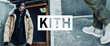 Avex launches new website for KITH