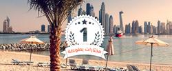 Dubai leads hotels booking in Batuta Travel for year 2016