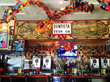 Chuy's Bar with Mil Pescado