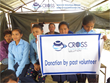 CrossContinental Relief Fund for Nepal Improves the Lives of Earthquake Victims