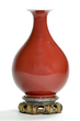 Very Fine Chinese Sang de Boeuf Yuhuchun Vase