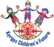 Kyrgyz Children's Future Logo