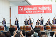 Honolulu Festival Dazzles Day and Night With Weekend Filled With Free Activities, March 10-12