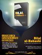 Bilal al Habeshi Flyer