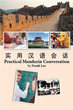 Author Frank Lee releases 'Practical Mandarin Conversation'