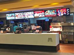 CAYIN: McDonald's Philippines