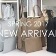 88-Eighty Eight Handbags Joins Online Retailer, Fancy.com