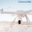 Chinavasion Launches Top New Drones from Xiaomi and Wingsland