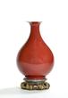 Chinese Sang de Boeuf Yuhuchun Vase