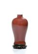 Fine Chinese Langyao Vase