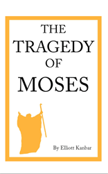 cover image of THE TRAGEDY OF MOSES