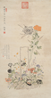Scroll Painting, Signed Emperor Guangxu, Estimated at $15,000-20,000.