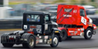 The Bandit Big Rig Series represents the return of circle track truck racing to the short track.