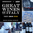 JamesSuckling.com & Zachys Wine & Liquor Announce 2017 Great Wines of Italy New York City