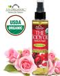 US Organic Body Oil in Bulgarian Rose