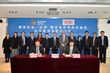 DuPont Electronics & Communications and SPIC Huanghe Hydropower Sign Strategic Collaboration Letter of Intent