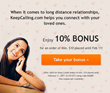 Valentine's Day Gift from KeepCalling.com: 10% Calling Credit Bonus for Everyone Making International Calls