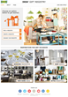 IKEA U.S. Launches a New Gift Registry to Help Shoppers Celebrate Special Occasions