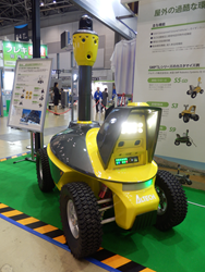 Altech presented the S5 Security Robot at the RoboDEX Expo in Tokyo