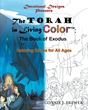 "Author Connie J. Brewer's Newly Released ""The Torah In Living Color: The Book of Exodus"" is the Fourth Installment in a Series of Coloring Books Based on Biblical Lessons"
