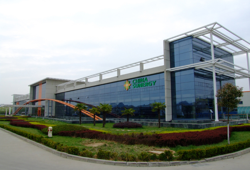 China Sunergy Csun Signs Lease Agreement For Building