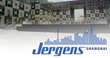 Jergens, Inc. Announces Visi-Trak Worldwide, LLC as the Newest Partner to Join the Growing List of High-Quality US Brands at Jergens Shanghai Commercial Company, Ltd.
