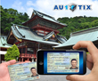 "AU10TIX Expands Japanese Market Coverage with Support of The ""My Card"" Social Security and Tax ID Card"
