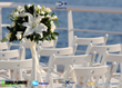 Cruise Planners Unveils Exclusive Cruise Ship Wedding Expo