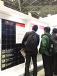 DuPont™ Solamet® technology helps Taiwan Solar Energy Company (TSEC) obtain 21.15 percent cell efficiency and module power output as high as 305 Watts in its mono PERC modules.
