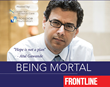 "Center for Hospice Care Hosts ""Dinner and Learn"" Screening of ""Being Mortal"""