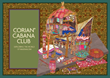 """CORIAN® CABANA CLUB"" - Exploring the World of Maximalism"