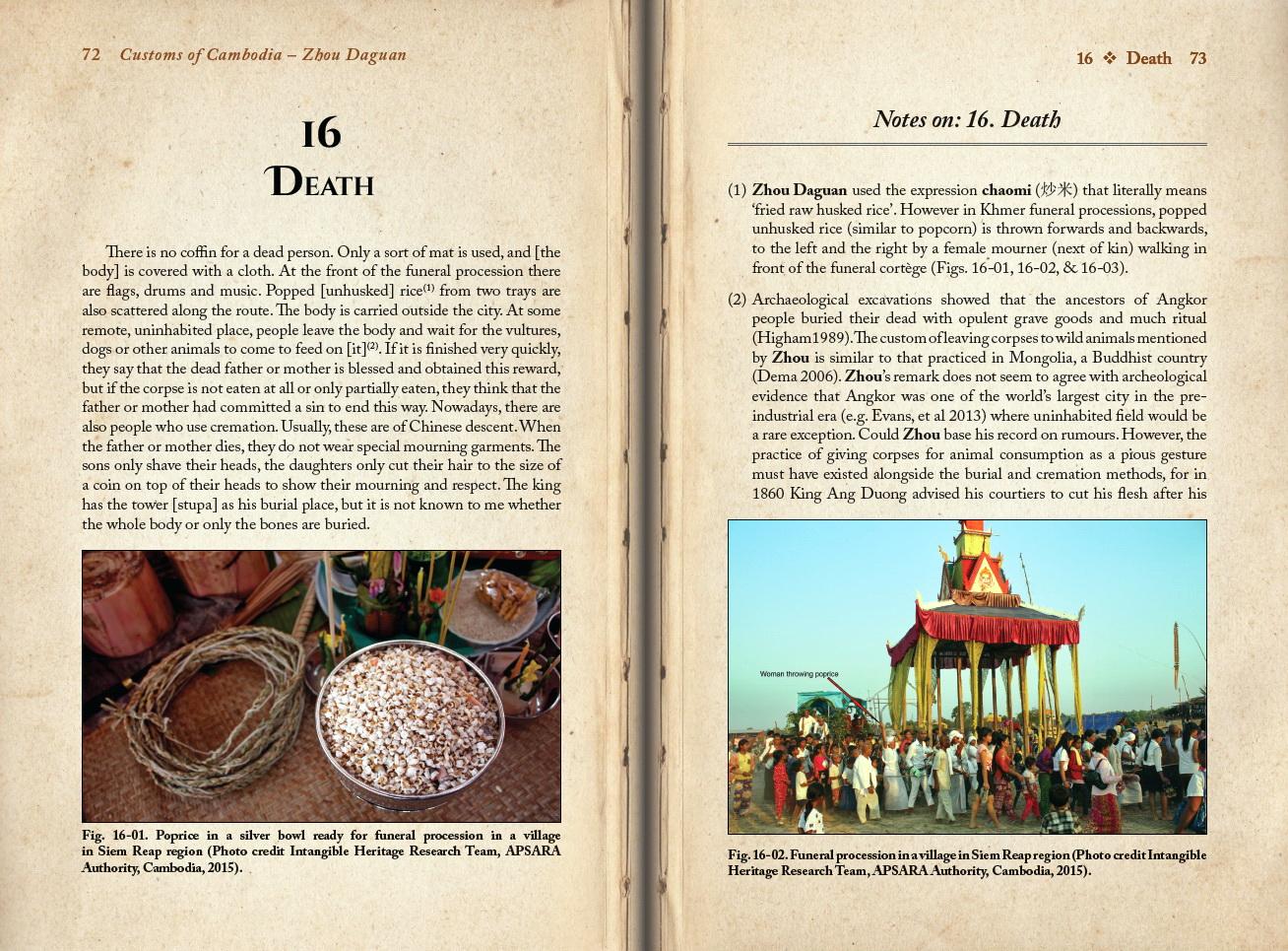 free essay in english yakshagana
