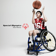 Sturtevant Agency and Special Olympics New Mexico Announces Joint Charity Event to Promote Special Needs Sporting Events