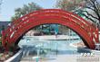 York Bridge Concepts™ (YBC) Unveils Triple Design Feature at Hilton Anatole Resort in Dallas, Texas