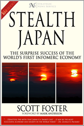 Stealth Japan by Scott Foster