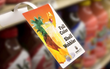 Instantly Attract Business with Custom Shelf Talker Wobblers